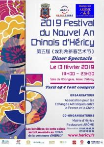Festival du Nouvel An Chinois d'Héricy @ Salle de l'Orangerie