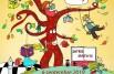 Salon du livre jeunesse et du jeu